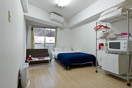 NEW50%OFF!三軒茶屋駅から簡単アクセス/渋谷まで5分/三軒茶屋の三角地帯の近く - Setagaya-ku - Lejlighed