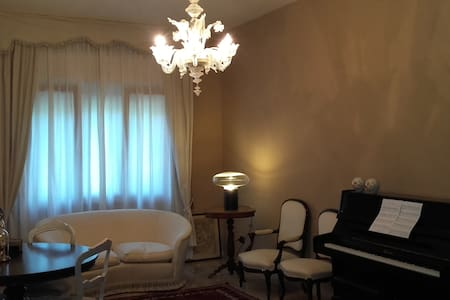 Civico 16 - il pianoforte - Cremona - Квартира