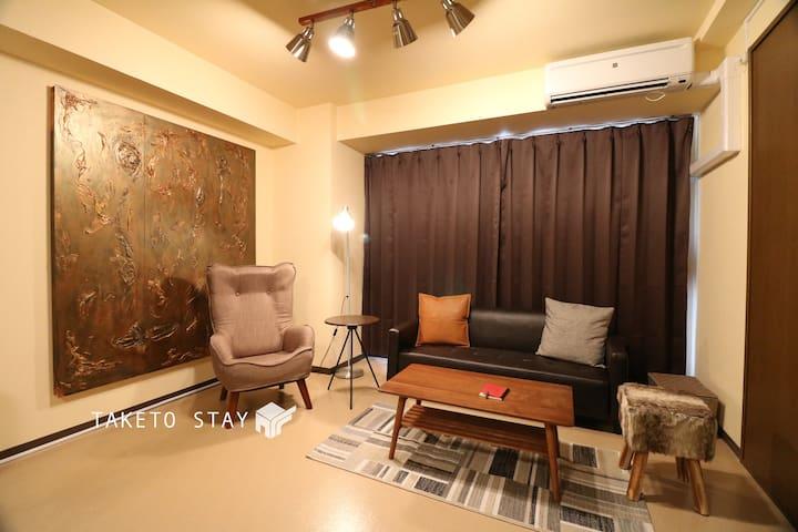 SY202 :Max6ppl/3bedroom spacious art /Free pickup