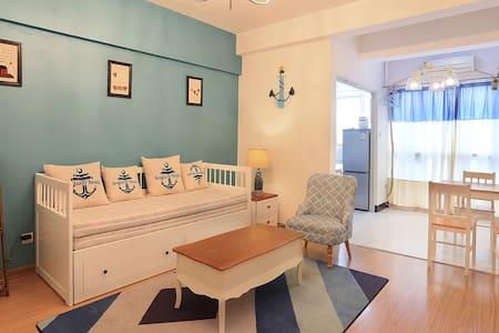 牛魔王一号地中海风格两居公寓,地铁口旁,近黄兴广场(2209) - Changsha Shi - Apartamento