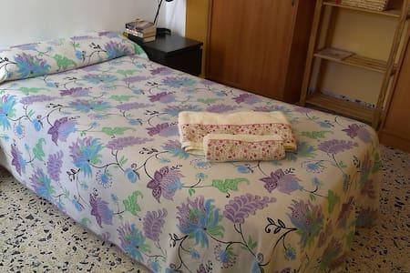 Habitación privada en Palma - Palma - Apartment