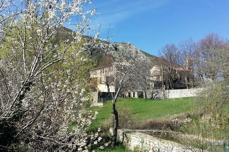 Maison de village- Haut Var - La Bastide - Rumah