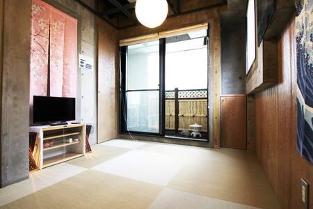 Renewal! Asakusa JP Garden House - Taitō-ku