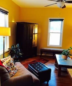 Cozy Room Longfellow Neighborhood - Hus