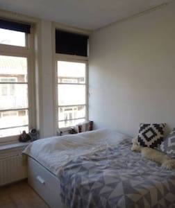 Cozy private room near centrum Amsterdam - Amsterdam - Appartement