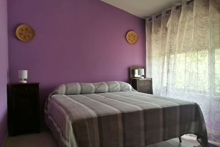 b&b Daddanca - Zeppara - Bed & Breakfast