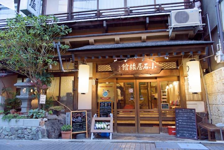 [Private room]Tatami room in KOISHIYA RYOKAN