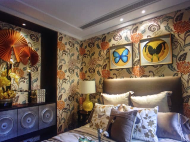 Cozy cozy family room - 马德里 - บ้าน