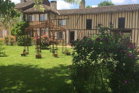 Chambre d'hôtes Gers au coeur de la Gascogne - Sainte-Christie-d'Armagnac