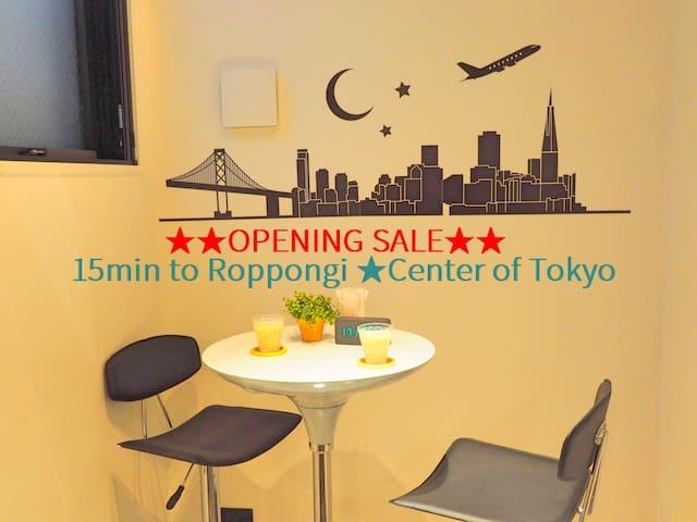 ★Opening sale★Akasaka Area/ Near Roppongi#AS02 - Minato-ku - Apartamento