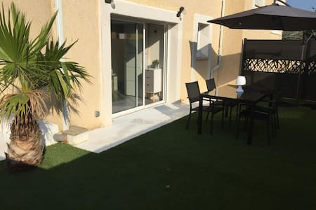Charmant T2 avec jardin | Apartment with garden