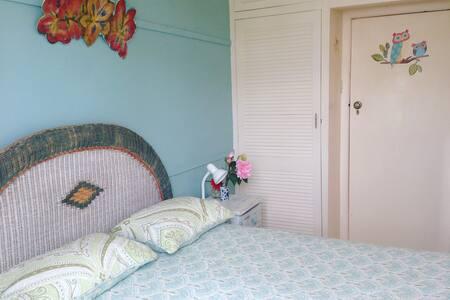 Peaceful Room #2 in Creative Home - Opotiki