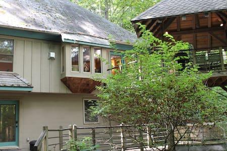 Falling Waters -- beautiful mountain getaway - Maggie Valley - House