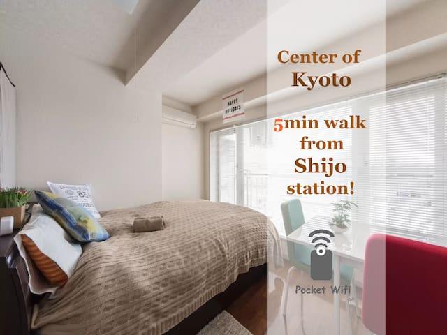 Cozy Apt in Kyoto 1BED/WIFI/#ZK4 - Kyoto-shi Nakagyo-ku