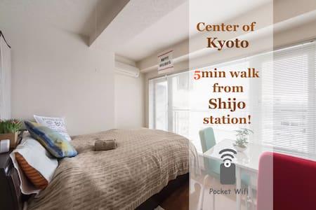 Cozy Apt in Kyoto 1BED/WIFI/#ZK4 - Kyoto-shi Nakagyo-ku - Lejlighed