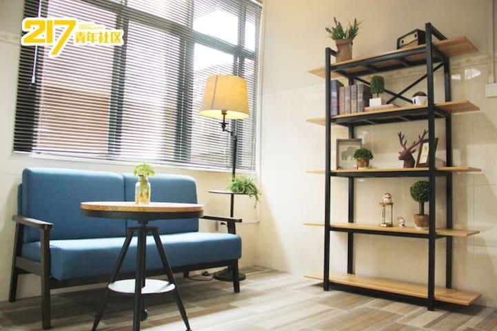 217青年公寓(一房一厅)3楼 - Nanning - Apartment