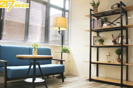 217青年公寓 - Nanning - Appartement