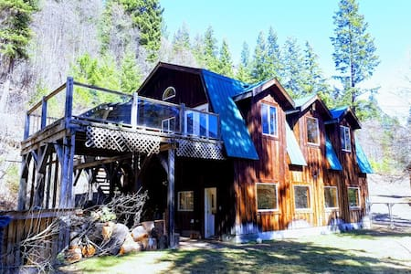 Slocan Valley Mountain Acreage/ Home