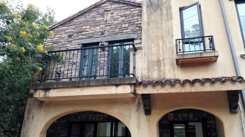 广州温泉主题度假公寓 - Huizhou - House