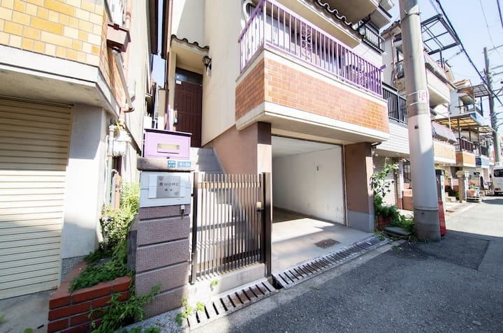 Private house with garage#Max9ppl#Free WIFI