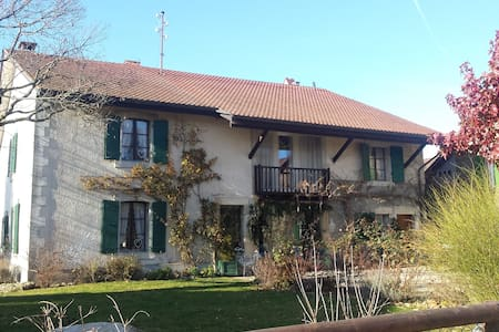 Chambre au calme dans ferme rénovée - Cossonay - Haus