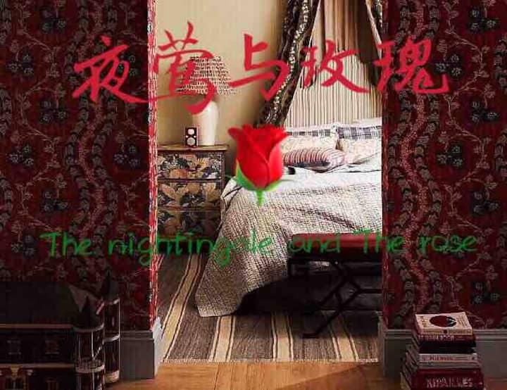 愚园路上老洋房,老上海复古法式风格,邻静安寺和中山公园,地铁2号11号线至南京路、恒隆、外滩、迪斯尼