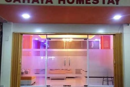 Cahaya Homestay - Comfortable Place for Traveller