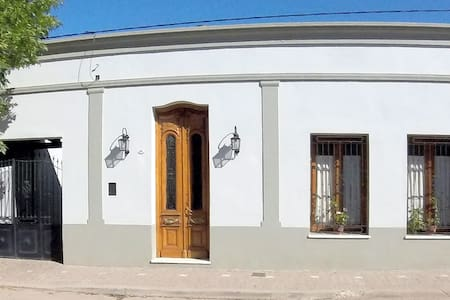 La Posada de Don Segundo - San Antonio de Areco - Bed & Breakfast