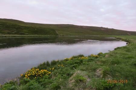Suðurherbergi - South room - Húsavík (Country)