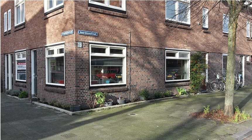 Small but cosy room near canals and 'Ledig Erf' - Utrecht - Daire