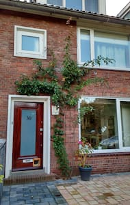 Beautiful house next to the city center - Amstelveen