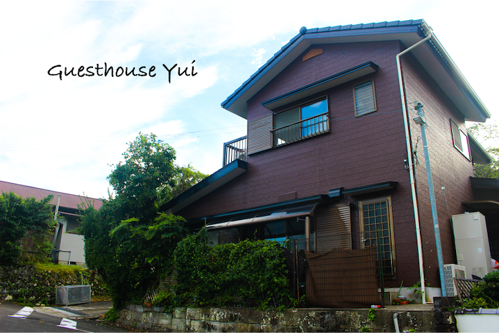 Amazing view of the shrine/ Guesthouse Yui/