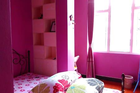 枚红色复古铁艺无烟房-阳光小筑402 - Jinhua - Apartment