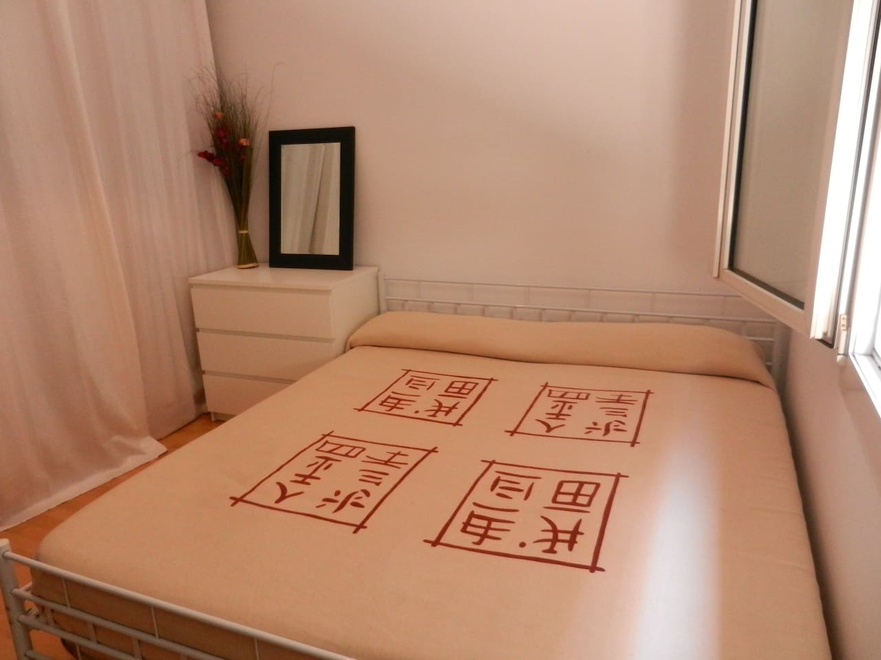 Double room with patio (New Camp)
