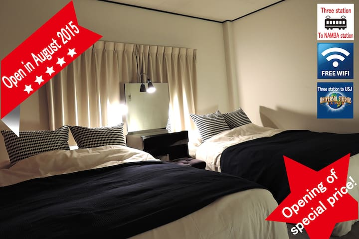 Discount ~Osaka Namba USJ~(K-C) - Osaka-shi  Nishi-ku - Bed & Breakfast