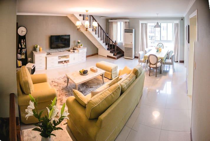 Spacious apartment by Xixi and ZJU - Hangzhou Shi - Daire