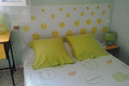 chambre smileys - Elne - House