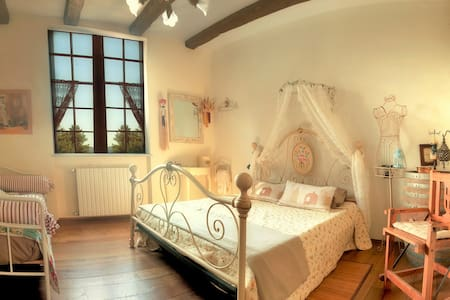 Agri B&B dei Laghi - Romantic suite - Bed & Breakfast