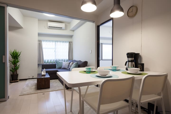 FAMILY APARTMENT (2 Bedrooms/53m2) Near Shibuya - Setagaya-ku - Lägenhet