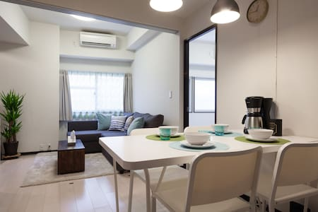 FAMILY APARTMENT (2 Bedrooms/53m2) Near Shibuya - Setagaya-ku