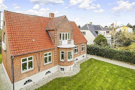 Home close to city, beach & airport - Kastrup