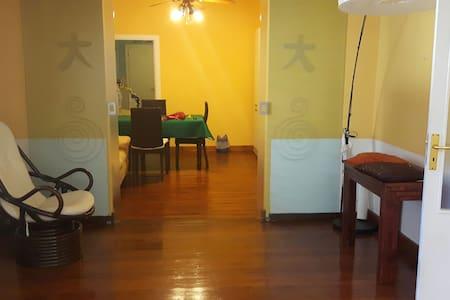 L'appartamentino a colori - Monte San Giusto - Dům