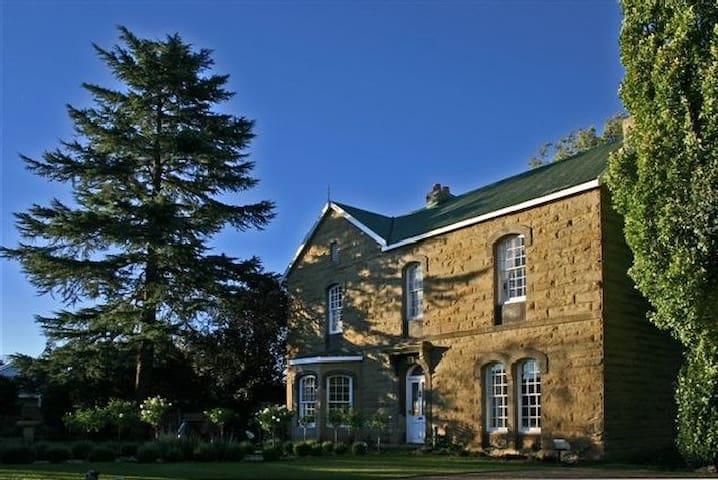 Elm Tree Garden Cottage