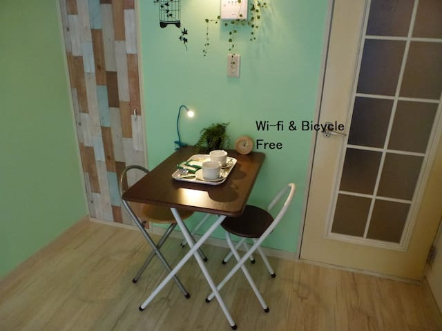 Shinjuku 17min Wi-Fi & Bicycle Free 104 - Musashino - Appartement