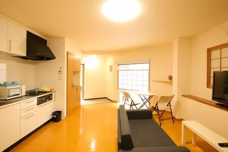 M's Room 1 Kyoto Kiyomizu Ninenzaka 3 mins walk - Higashiyama Ward, Kyoto