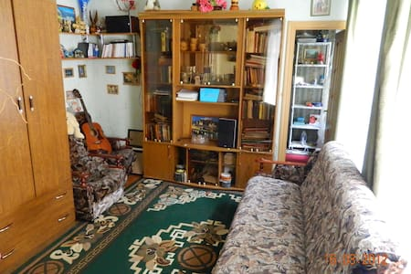 COSY PLACE IN THE CITY ON VOLGA. - Wohnung