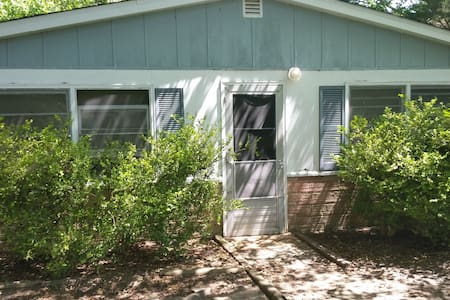 Country Cottage at the Beach - Rehoboth Beach