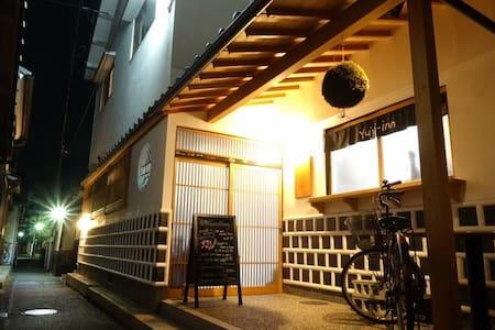 Kurashiki no Guesthouse Kakure-Yado Yuji-inn Japan