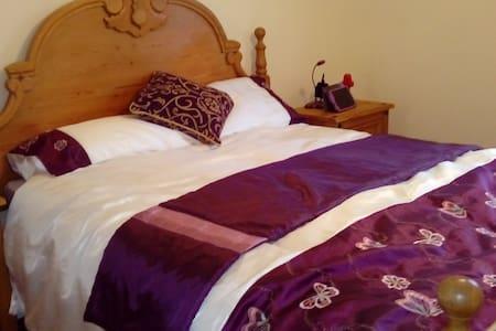 Nice double room on edge of town - Newton Aycliffe - Haus
