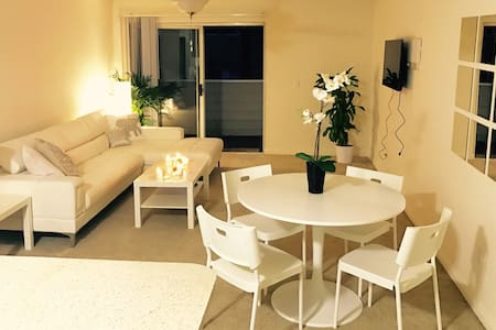 Private Bed and Bath in a privileged location ! - Lägenhet